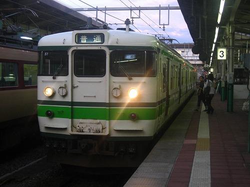 IMGensei_2510_s.jpg