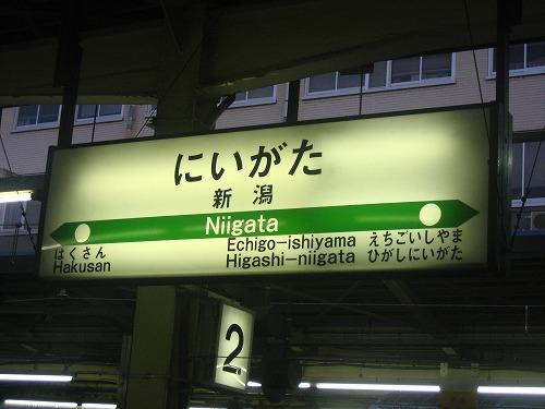 IMGensei_2515_s.jpg