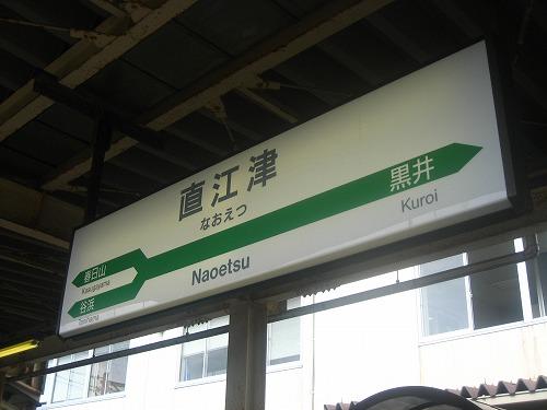IMGensei_2618_s.jpg