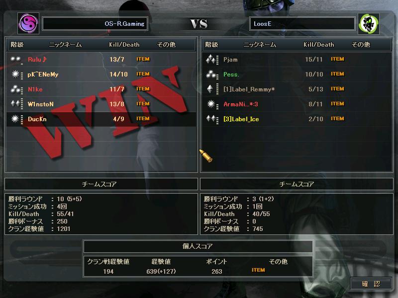 SACTL3回戦