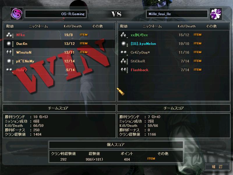SACTL4回戦