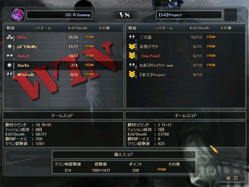 CTL1回戦