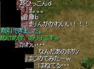 ブログss42