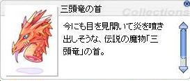 ブログss77