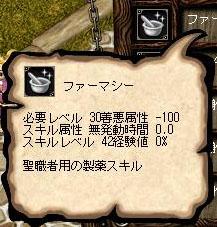 AS2006080802122200.jpg