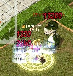 AS2006081907002709.jpg