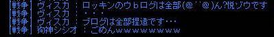 AS2006102312171004.jpg