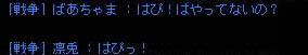 AS2006110900393523.jpg