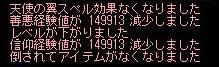 AS2006112417491105.jpg