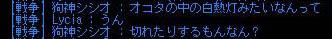 AS2006112507370103.jpg