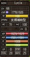 AS2006112602573301.jpg