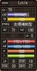AS2006112801325203.jpg
