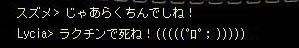 AS20061210564587987.jpg