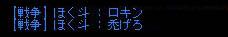 AS20061213222550161.jpg