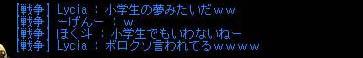 AS2006121322255422.jpg