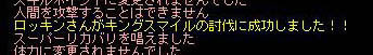 AS2006121902141872.jpg
