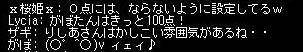 AS2007012123542415.jpg