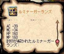 AS2007013014592202.jpg