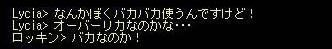 AS2007020117541301.jpg