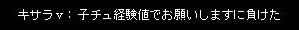 AS2007020814294424.jpg
