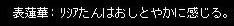 AS2007030221463512.jpg