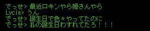 AS2007030504465708.jpg