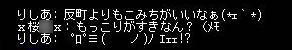 AS2007030916213508.jpg