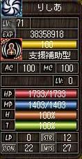 AS2007031805141503.jpg
