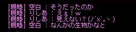 AS2007032214312608.jpg