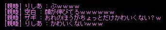 AS2007032214314220.jpg