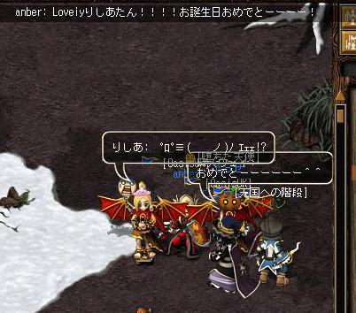 AS2007032802311607.jpg