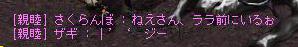 AS2007040623273501.jpg