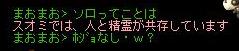 AS2007041220001219.jpg