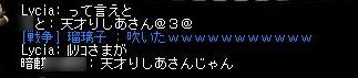 AS2007041601512306.jpg