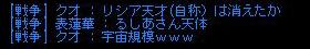 AS2007042411455329.jpg