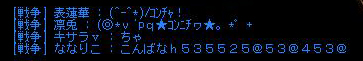 AS2007050117350300.jpg