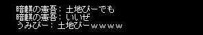 AS2007050218010723.jpg