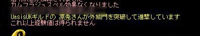 AS2007050522003400.jpg