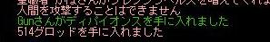 AS2007050802215101.jpg