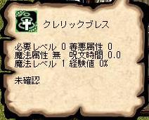 AS2007051618114407.jpg