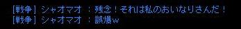 AS2007053123442802.jpg