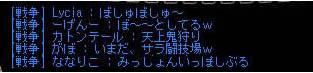 As2006120777777777777.jpg