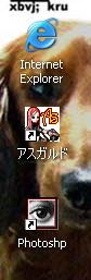 Nishizawa0.jpg