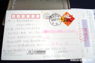 mingxinpianwangyou
