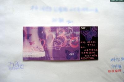 DSC00130.jpg