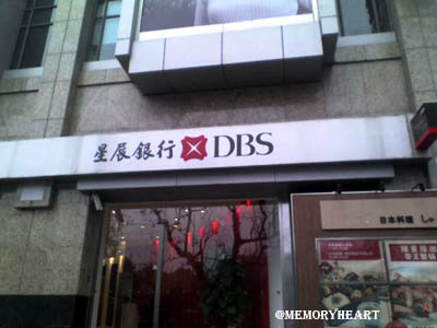 dbsyinhang.jpg