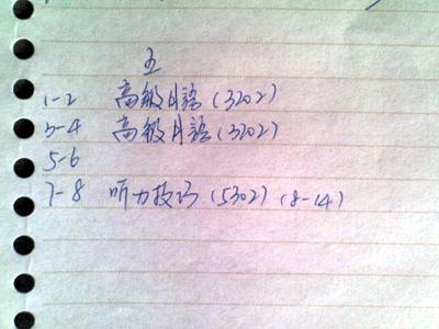 kebiao3.jpg