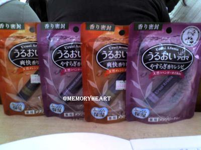 miexinrunchungao1.jpg