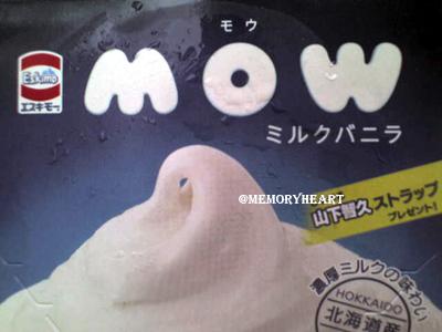 mowp2.jpg