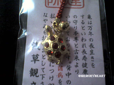 qiancaowugui1.jpg